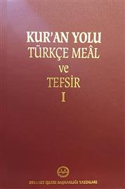 Kur'an Yolu Tefsiri