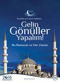 Ramazan Sayfarı