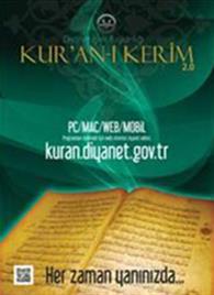 Kur'anı Kerim Afiş