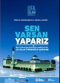 Ufa İslam Üniversitesi