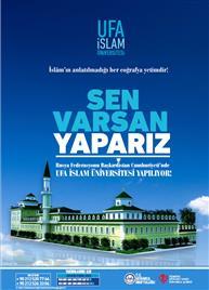 UFA İslam Üniversitesi: Afiş