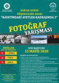 """Kur'an kursu öğrencileri arası """"Hayatımdaki Ayetler Kadrajımda 2"""" konulu fotoğraf yarışması başladı"""