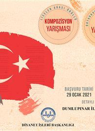 """""""ON KITA BİR VATAN İLELEBET İSTİKLÂL"""" TEMALI RESİM VE KOMPOZİSYON YARIŞMASI"""