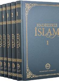 Hadislerle İslam Ansiklopedisi