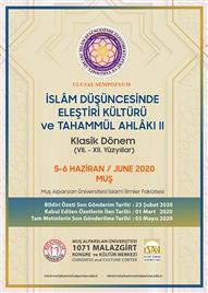 Alparslan Üniversitesi afis